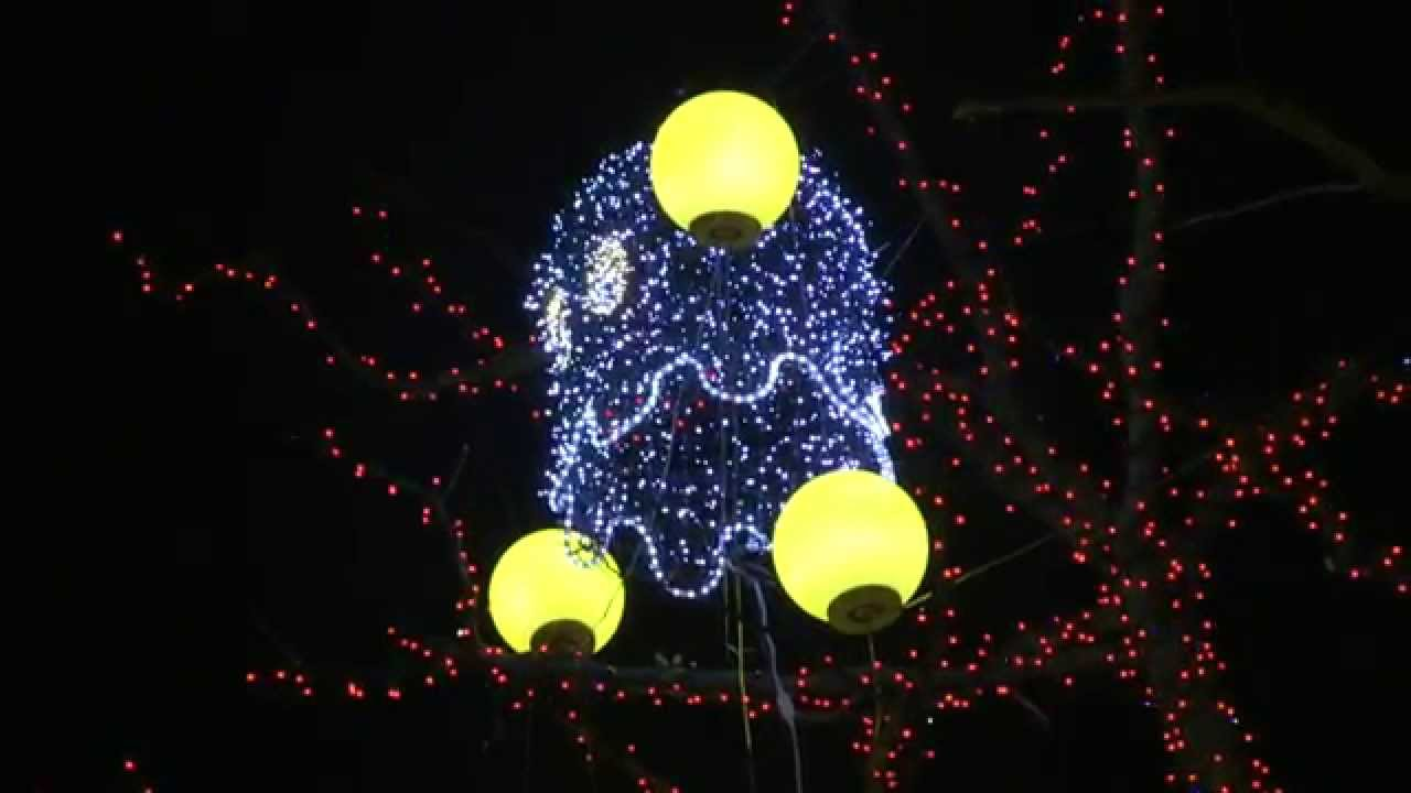 Pellegrini Giardini PACMAN CHRISTMAS TREE 2015 - YouTube