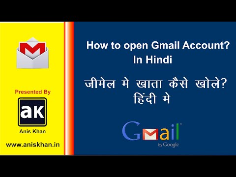 How to open Gmail account in Hindi - Create new Gmail account