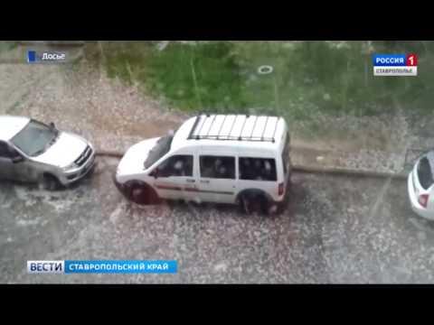 Погода на Ставрополье ухудшится