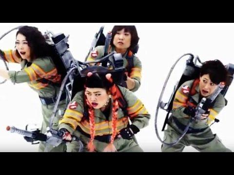 日本の女性芸人が歌った『ゴーストバスターズ』が海外で人気!