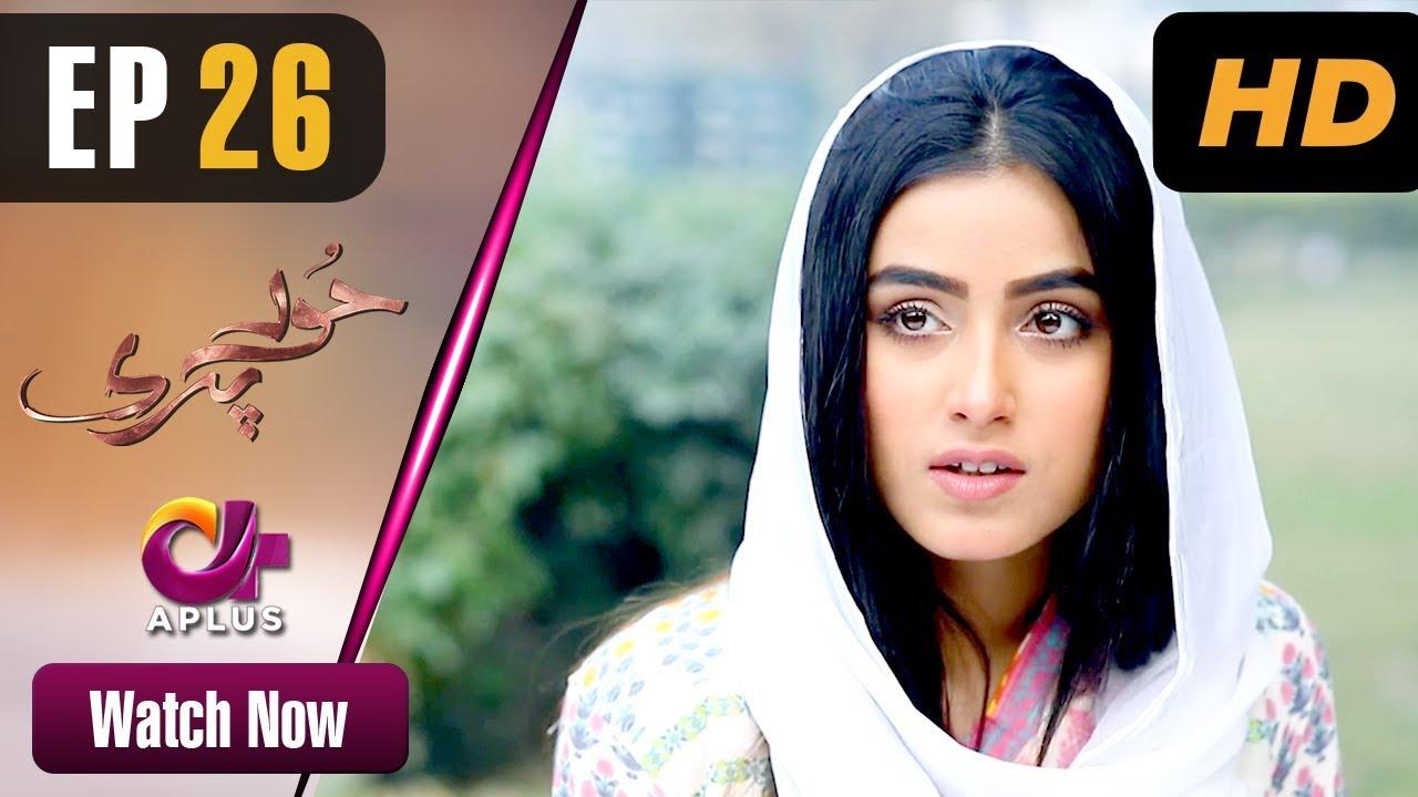 Pakistani Drama | Hoor Pari - Episode 26 | Aplus Dramas | Alizeh Shah, Ammara Butt, Usman Butt