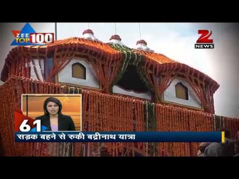 Zee top 100 news