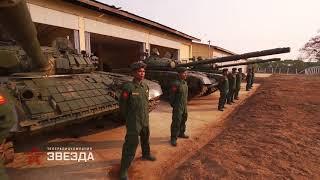 Военная приемка в Мьянме. Воины Будды. Часть I.
