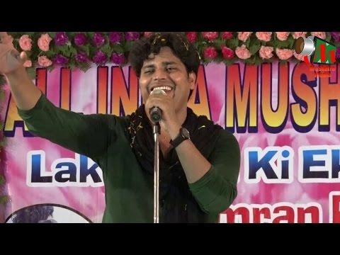 Imran Pratapgarhi - MADARSO SE, Mushaira Media