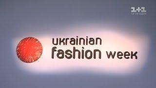 видео Чим дивував перший день Ukrainian Fashion Week (відео)