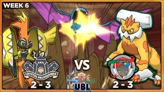 SHENANIGANS ALL ROUND!! | Crystal Palossands vs SL Banefica [UBL S2W6] | Pokemon USUM Wi-Fi Battle