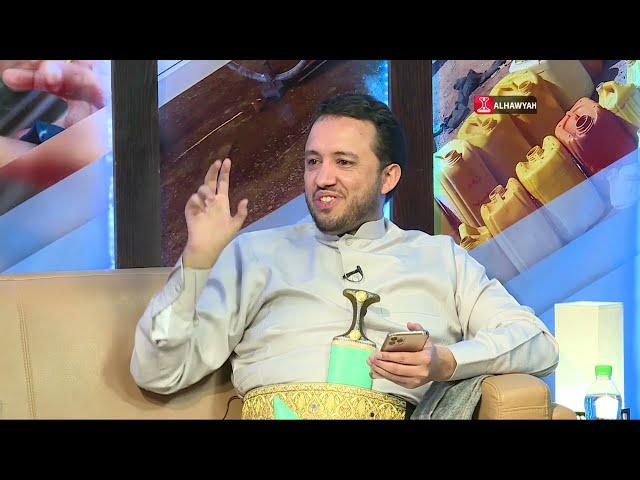 التاسعة والناس | جمعيات القوات الجوية وهيئة التدريس بجامعة صنعاء وموظفي الزراعة .. البحث عن مخرج