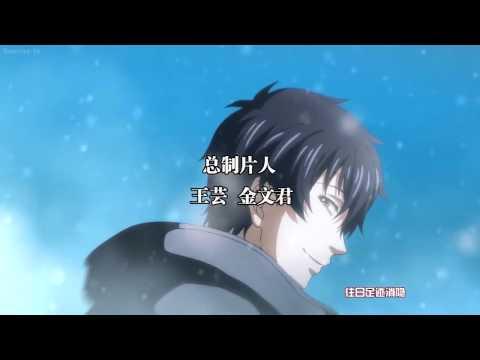 Quan Zhi Gao Shou Anime  Türkçe Çeviri HD!Tencent Manhua AC.QQ Producer