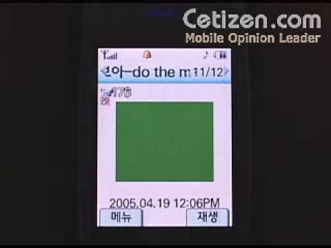 SPH-G1000 카메라-외장앨범(외부)