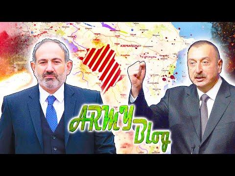 Кто побеждает в Карабахе? АЗЕРБАЙДЖАН или АРМЕНИЯ ? 💥 Azerbaycan Ordusu и армия Армении