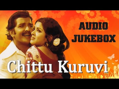 Chittu Kuruvi (1978) All Songs Jukebox | Sivakumar, Sumithra | Ilayaraja  Tamil Hits