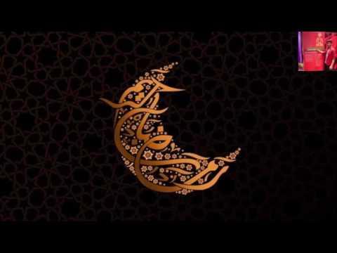 Ramazan'e İlahisi (kürtçe-Çalgısız)