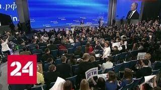 Путин обещает сократить расходы на оборону