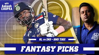 HARDIK to fire in 2nd T20I? | Real11 Fantasy Picks | SL vs IND - 2nd T20I