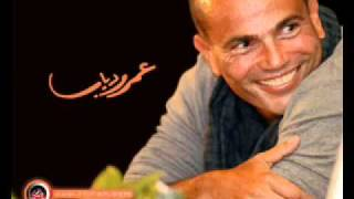 عمر دياب   أغلى الناس 2009 Amr Diab aghla el nas2