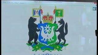 Лозунг для всего округа. В Югре выбирают девиз для герба региона