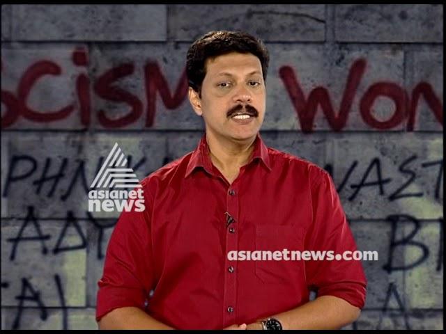 Malabar Manual | മലബാര് മാന്വല് | 12 Nov 2018