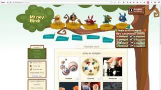 экономическая игра с выводом денег Money Birds - Зарабатывай на своих яйцах