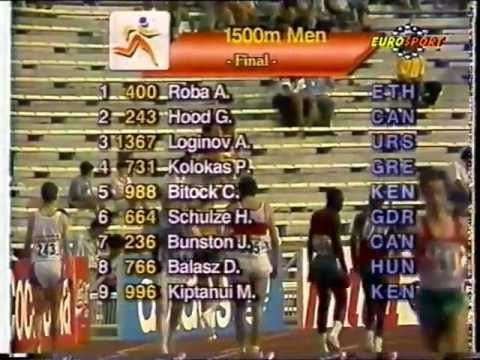 1990, World Junior Championships, Plovdiv, Bulgaria, Part 3/3