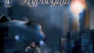 Hypnogaja - #08 Static (from the new album Truth Decay)