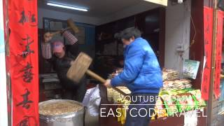 How to make crush peanut candy bar  Traditional Chinese Cuisine