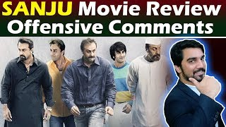 Sanju | Official Trailer Review | Offensive Comments | Ranbir Kapoor | Rajkumar Hirani #MRNOMAN