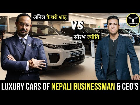 Top Nepali Business Tycoons and their Cars | Range Rover | Ultimate Honda Civic Type-R