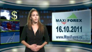 Прогноз на неделю 16.10.11 - Рынок Форекс (ENG) - MaxiForex-HD
