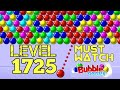 बबल शूटर गेम खेलने वाला | Bubble shooter game free download | Bubble shooter Android gameplay #88