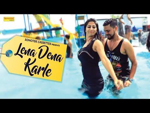 Lena Dena Karle ||  Manoj | Sarja Khan | Vikash Tha || Latest Haryanvi Song 2018 || Maina Haryanvi