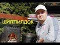 по узбекский песни