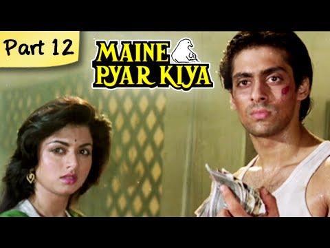 Maine Pyar Kiya Full Movie HD | (Part 12/13) | Salman Khan | New Released Full Hindi Movies