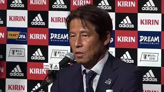 西野監督・長谷部選手が記者会見 W杯代表が帰国