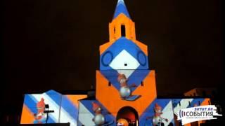 Свето-музыкальное 3D шоу на Спасской башне Казанского Кремля