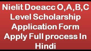Nielit Doeacc O,A,B,C Level Scholarship Application Form Apply Full process In Hindi