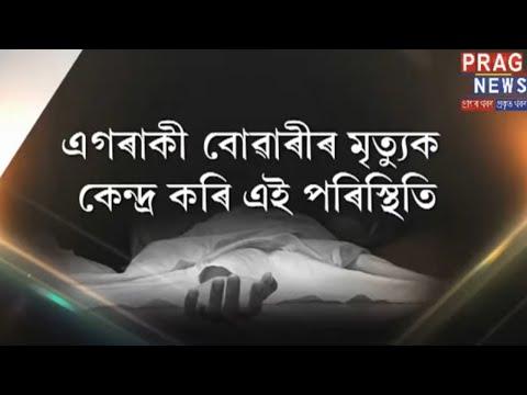 Husband accused of killing wife!   Public creates ruckus at police station!