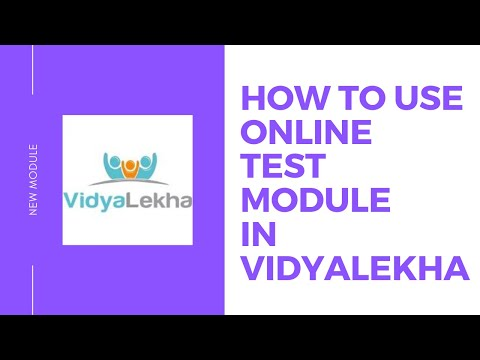 how-to-use-online-test-module-in-vidyalekha-|-pramarg-vidyalekha