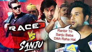 RACE 3 Vs SANJU | OPENING DAY PREDICTION, Krushna Abhishek Reaction On SANJU TEASER