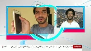تفاعلكم: تجربة العيش أسبوع من دون موبايل تغير حياة مدون يمني