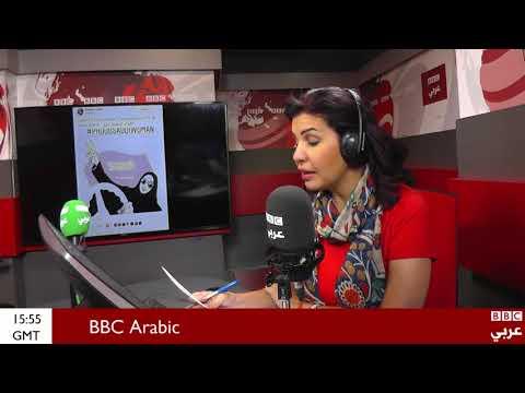 ماذا قال المغردون السعوديون على هاشتغ #المرأة_السعودية_تسوق ؟  - نشر قبل 26 دقيقة