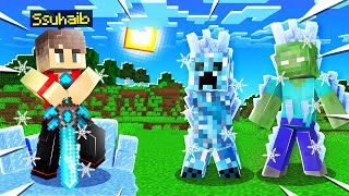 ماين كرافت السيف الجليدي الرهيب!❄️ (ساحر الجليد!)🧙♂️ - Ice Sword