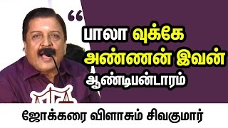 Sivakumar Speech about Joker Director Rajumurugan