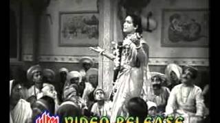 Hari vazi vimanjul Murali  Bhakticha Mala  Ameerbai Karnataki Master Krishnarao