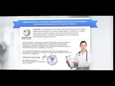 Свитер с Оленями Купить в Екатеринбурге - YouTube
