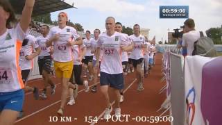 Финиш на 10, 21, 42 км Марафон Освобождение