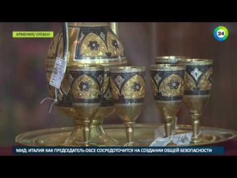 Сокровища казны: в Армении открылась выставка старинных украшений