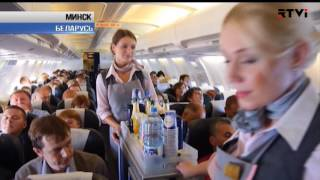 видео Безвизовый въезд в Республику Беларусь