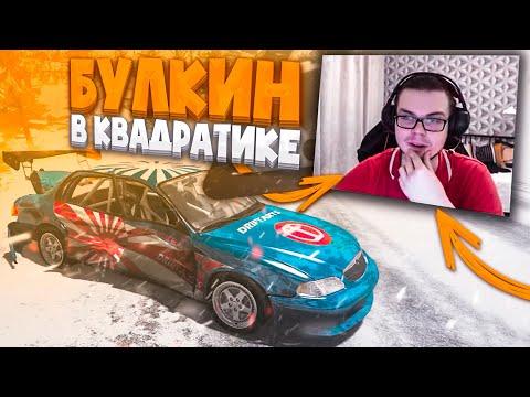 СМЕШНЫЕ МОМЕНТЫ С БУЛКИНЫМ №73 (BEAM NG DRIVE)