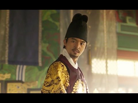 Seondal: Yeon Woo Jin