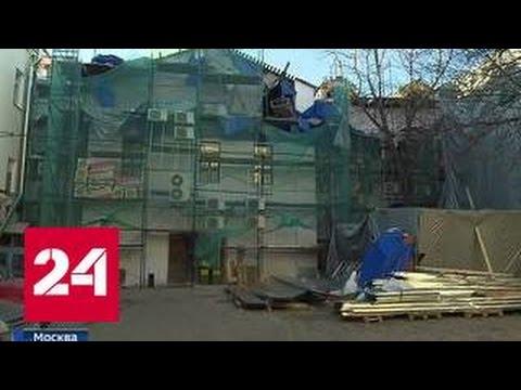 в Москве: Московские новости, погода и пробки